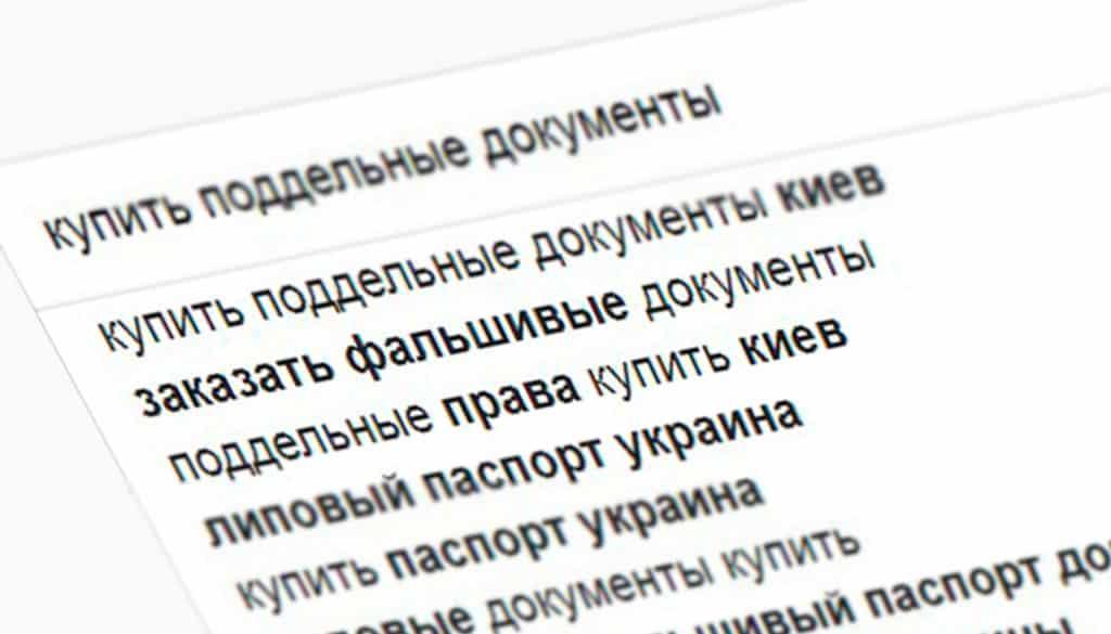 Семеро молодых граждан Украины пытались обойти карантин по приезду в Польшу, предъявив поддельные свидетельства о приеме в польское учебное заведение